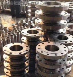 带颈对焊法兰|材质 碳钢、不锈钢、合金钢|规格DN15-DN1600 沧州乾启专注定制高压对焊法兰