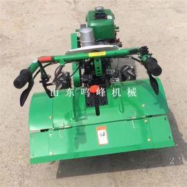果园开沟施肥小型微耕机,水冷小型手扶旋耕机