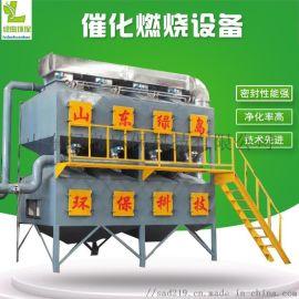 有机催化燃烧+活性炭吸附箱厂家销售