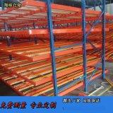 滑动式斜面货架 流利式货架 电器厂货架 滨州惠民