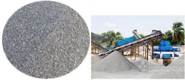 VSI6X制砂机 高产能制砂机 出料成品优异