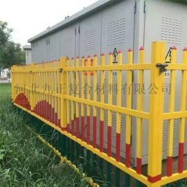 玻璃钢电力电缆护栏厂家玻璃钢围栏