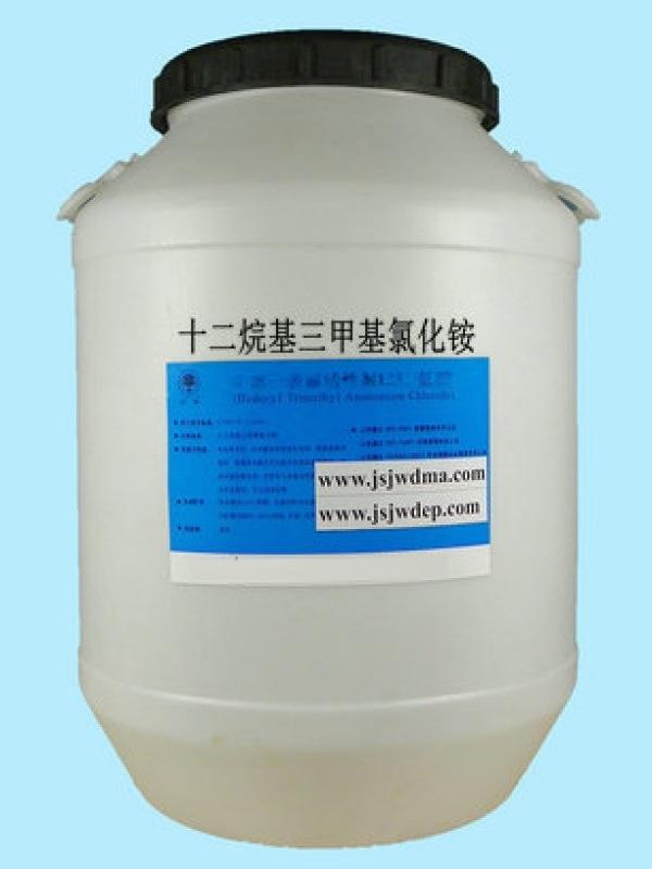1231十二烷基三甲基氯化銨(50%)