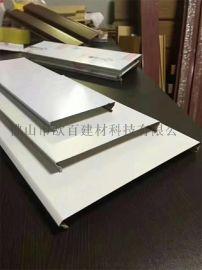 专业定制各种规格防风铝条扣铝条板