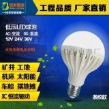 LED声光控球泡灯 LED感应灯泡 7W球泡灯