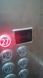 供应河南电梯刷卡 小区智能化