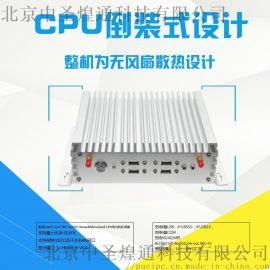 双网口八COM八USB,I5-4200U工控机