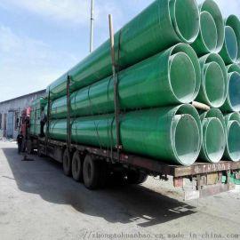 玻璃钢污水管,玻璃钢输水管道