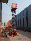 厂房大吨位登高梯租赁升降机全自行登高梯智能机械