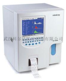 迈瑞BC-2900全自动血球分析仪,血常规仪
