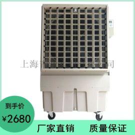 青沃蒸发式冷风机 KT-1B-H6车间降温移动空调