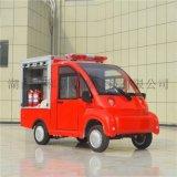 小区消防安全管理消防设施 消防车