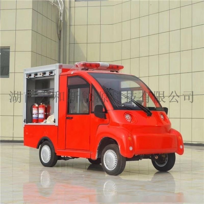 小區消防安全管理消防設施 消防車