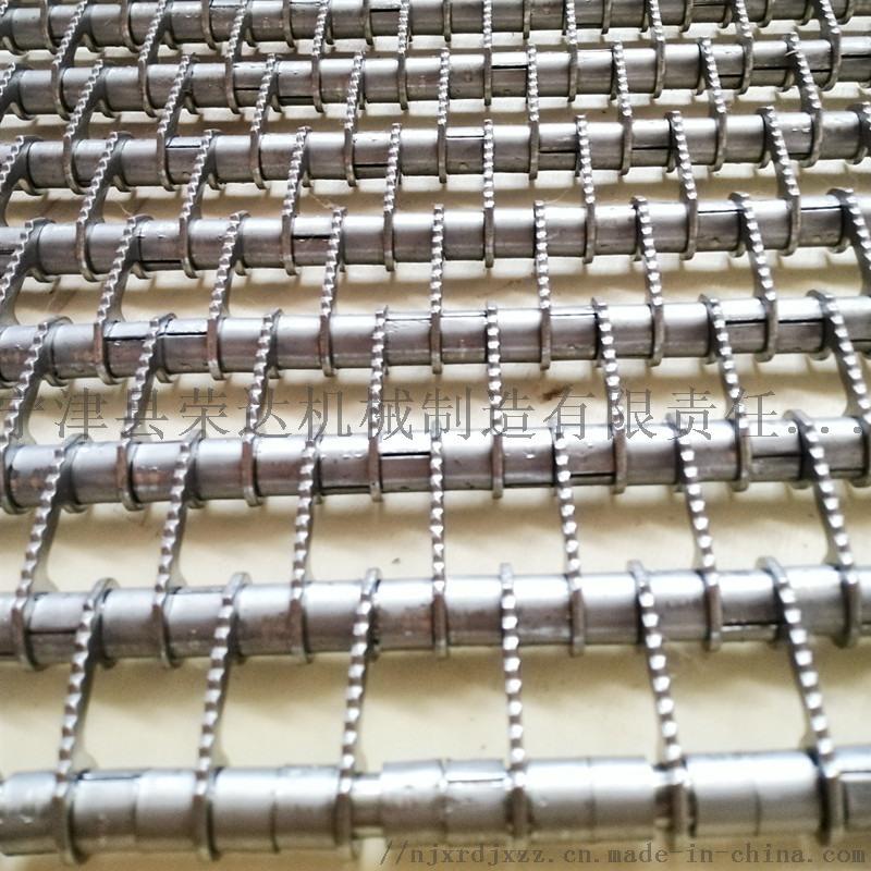 鏈片式網帶輸送帶 軸承鍛件輸送帶