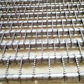 链片式网带输送带 轴承锻件输送带