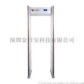 深圳金日安 DPW-300D 金属探测安检门