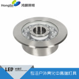 12W304不锈钢水底喷泉灯