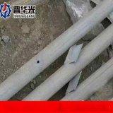 云南丽江市中空锚杆普通式中空锚杆设备