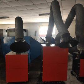 安徽芜湖电焊烟雾净化器符合环评要求
