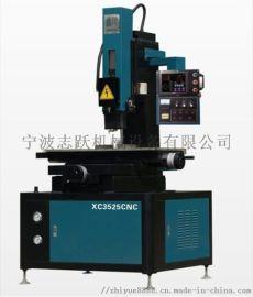 台湾高速CNC全自动电火花穿孔机XC3525CNC
