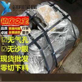 铸铁日本牌号FCD600 铸造生铁 球墨铸铁