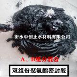 双组份聚氨酯密封胶产品施工性能
