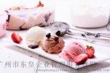 夏天開冰淇淋店-廣州聖冰客冰淇淋加盟需要準備什麼