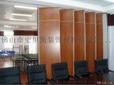 惠州酒店摺疊門,會議室移動隔牆,培訓室活動屏風