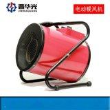 河北工业暖风机30kw电加热工业热风机品质厂家
