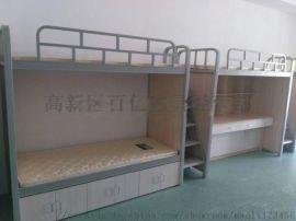 成都学生宿舍床-成都宿舍公寓床定制电话-员工宿舍上下床