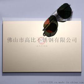 镜面香槟金色不锈钢板 仿高比彩色不锈钢镜面板