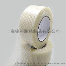 厂家直销网格玻璃纤维胶带,15021167752