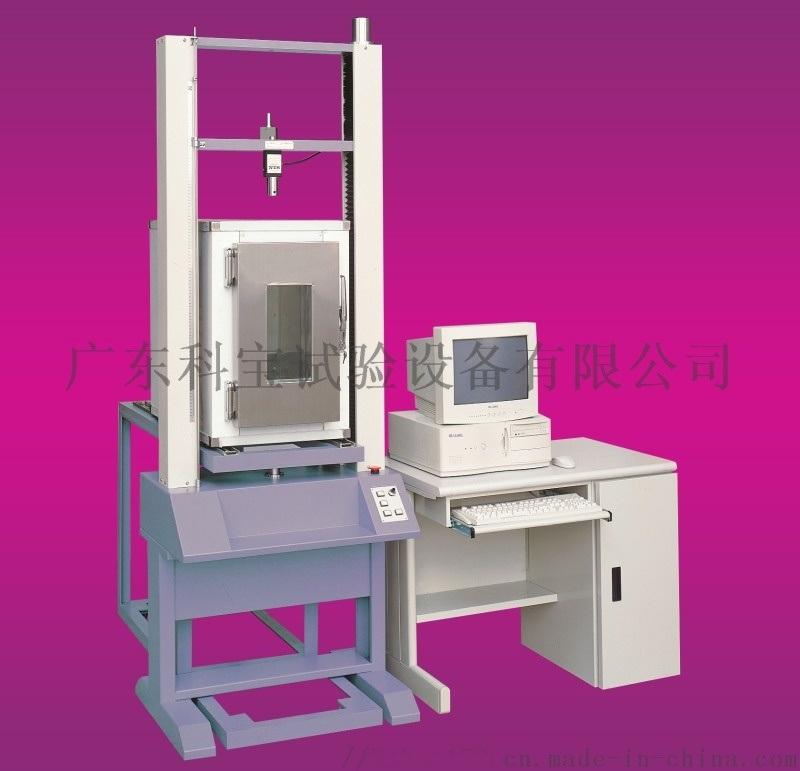 万能材料试验机/橡塑材料力学性能测试机
