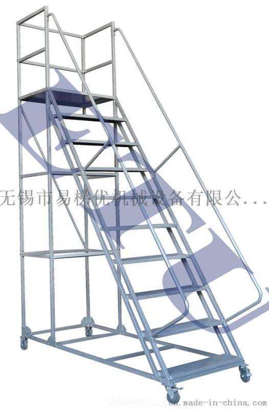 仓库理货梯 货架登高货补梯 仓库移动登高平台