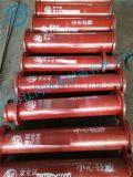 双金属高铬合金管 江河耐磨材料 双金属耐磨管道