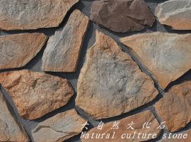 外墙用人造文化石生态石自建房别墅外墙仿石材砖