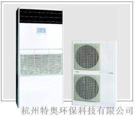 酒窖恒温恒湿机 控湿控温精密空调 空气净化机
