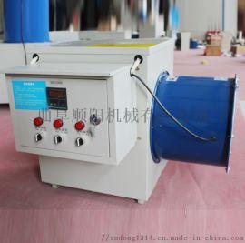热风机工业暖风机取暖器柴油热风炉
