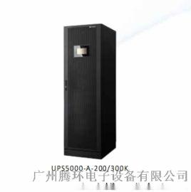 华为UPS5000A-300K 在线式UPS电源