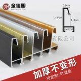 寫真鋁線條畫框鋁合金相框包邊裝飾畫型材