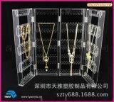 深圳珠宝黄金展示架|珠宝展示架