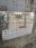 成色新瀋陽二手20立方鈦材質反應釜廠家