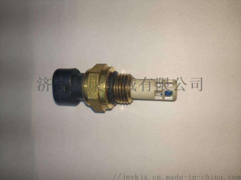 康明斯3085185 M11发动机大气压力传感器