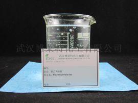 G35 聚乙烯亞胺均聚物
