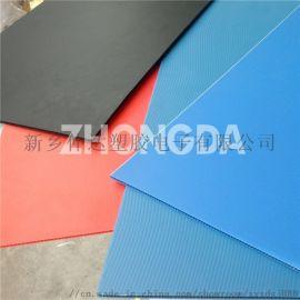 塑料中空板生产厂 新乡仲达 PP防静电中空板
