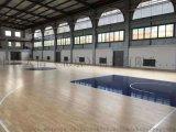 成都高耐磨實木運動地板籃球館木地板專用