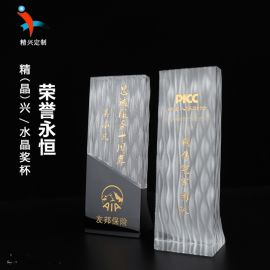 荣耀水晶奖杯 公司企业周年活动商务纪念品