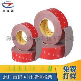 紅膜防水泡棉雙面膠帶