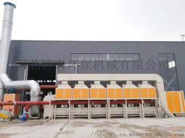 河北voc催化燃烧设备厂家生产基地