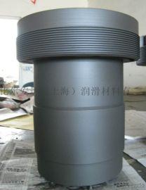 EM6340纳米润滑涂层
